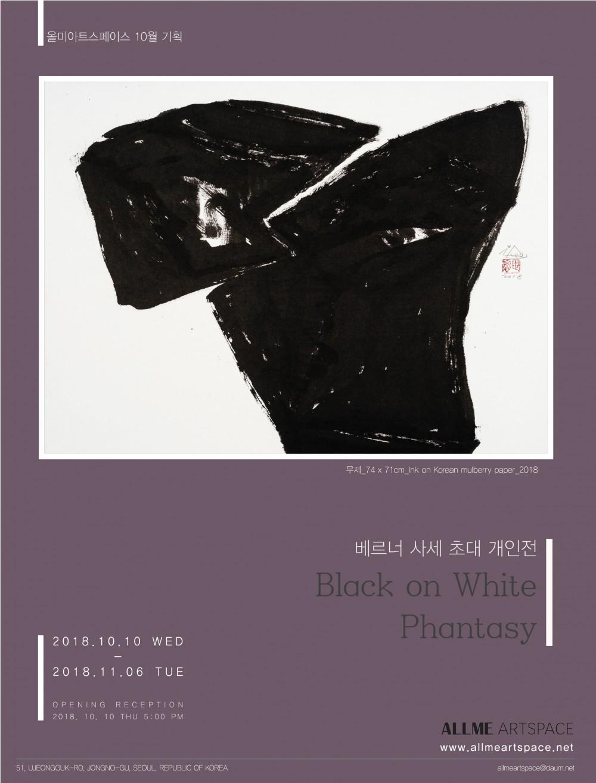 Black On White Phantasy